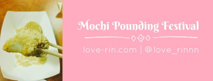 mochi banner